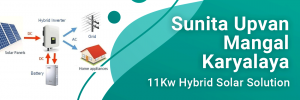 Hybrid Solar System Dealers