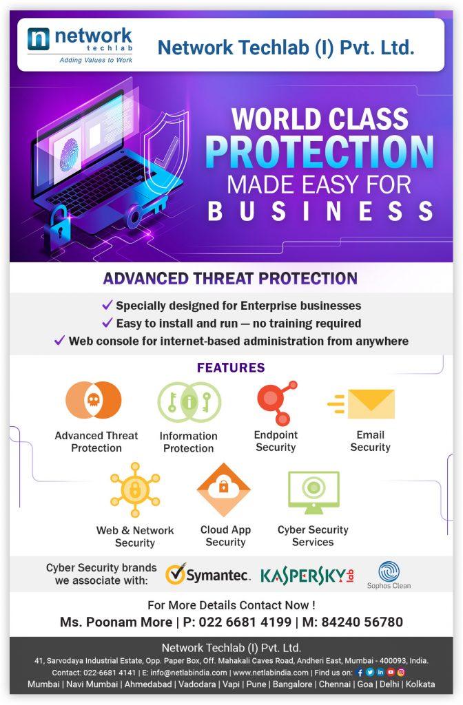 PISM-Antivirus-Emailer