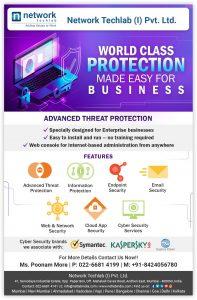 Antivirus-Emailer